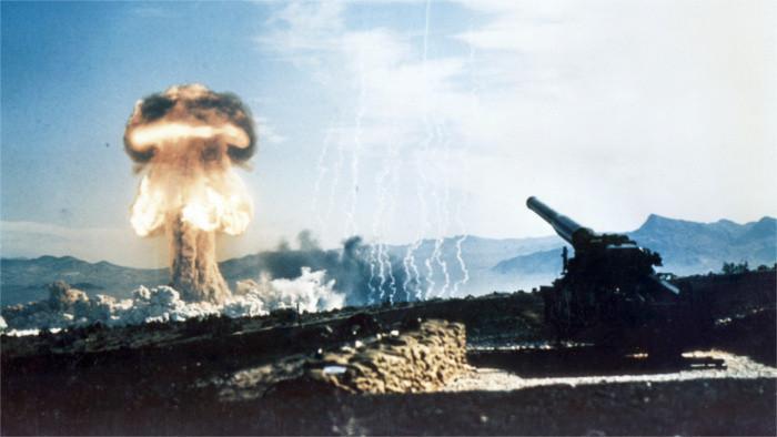 CIA reported nuclear field gun in 1950s Czechoslovakia