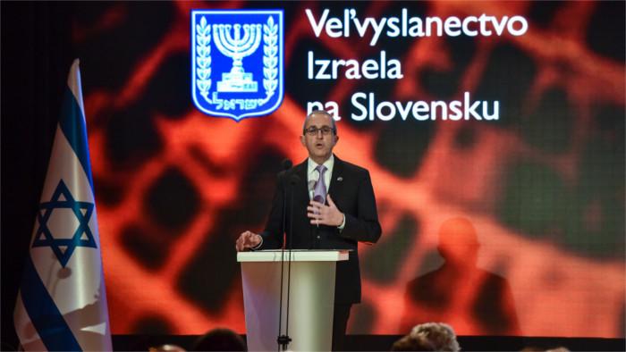 Израиль оценил героизм 15-ти словаков
