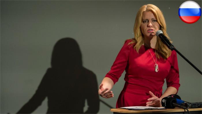 Зарубежные СМИ о словацких выборах
