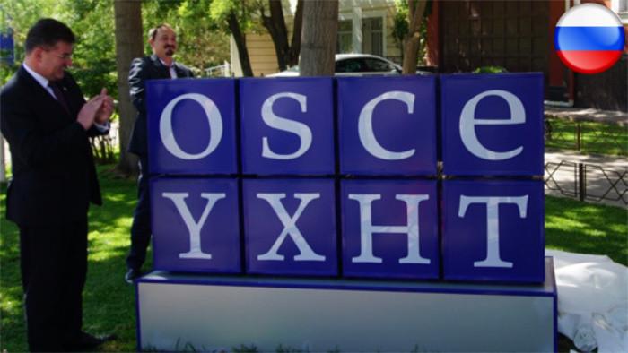 Глава ОБСЕ М.Лайчак побывал с визитом в Узбекистане