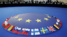 Se celebró concierto por el comienzo de trio de presidencias de Holanda, Eslovaquia y Malta en la UE