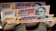 Miért kapott 220 millió forintot a Libertate?