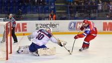 Hokejová 18-ka skončila v štvrťfinále