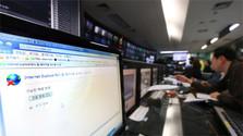 Slovensko po kyberútoku