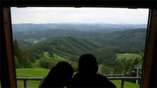 Invertir en inmuebles de recreo, nueva tendencia en Eslovaquia