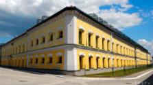 Z histórie leopoldovskej väznice