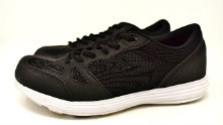 Ako správne reklamovať obuv