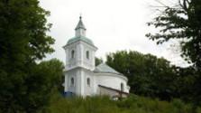 Rotunda v Nitrianskej Blatnici