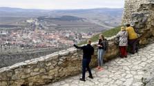 Поддержка туристического бизнеса в Словакии