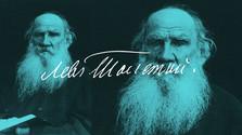 Čítanie na pokračovanie: Lev Nikolajevič Tolstoj – Diabol