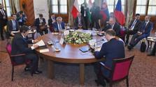Завершился Саммит президентов В4 в Высоких Татрах