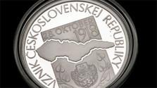 Проекты Национального Казначейства к 100-летию Чехословакии