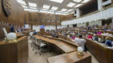 K veci: Voľba ústavných sudcov, aktuálny vývoj