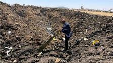 Трагедия в Эфиопии затронула словацкого политика
